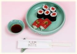 陶芸の里オリジナル。赤こんにゃくのお寿司。