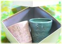 琵琶湖の葦から作成の箱