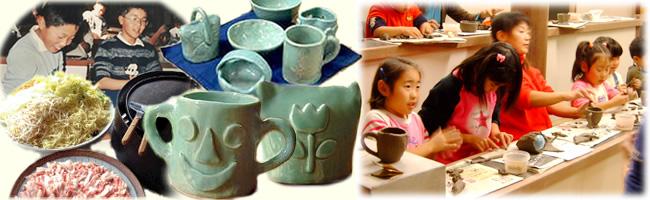 子供会にぴったりなパックに、出張の陶芸教室も承っております!ぜひ一度ご相談くださいませ。